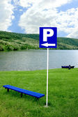 Parking place — Stock Photo