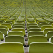 Stock Photo: Empty seats of sport stadium