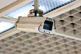 Câmera de segurança — Foto Stock