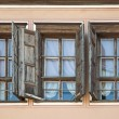 Stock Photo: Three old windows