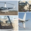Stockfoto: Helicopter, rear wing, cabin and steering lever