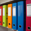 Stock Photo: Brightly Coloured Binders for Office Filing