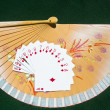 Stock Photo: Street of Diamonds on fan