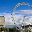 London Eye and surroundings — Stock Photo