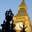 Stock Photo: Grille of Houses of Parliament over Big Ben