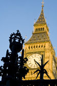 Grille of the Houses of Parliament over Big Ben — Stock Photo