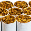 Stock Photo: Cigarette closeup