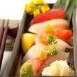 Platter of fresh Japanese sushi with wasabi — Stock Photo #5978881