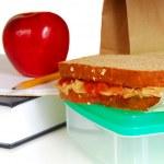 okul yemeği — Stok fotoğraf