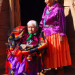 Very old Navajo woman with her daughter - Stock Photo