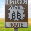 Illinois Route 66 sign — Stock Photo #5979694