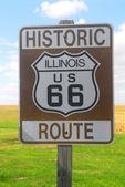 Illinois Route 66 sign — Stock Photo