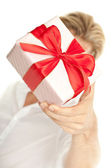 Gift with red — Stock Photo