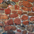 Rubble wall — Stock Photo