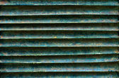 Grille — Stock Photo