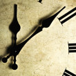 Stock Photo: Old-fashioned Wall Clock