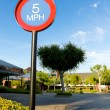 Five Miles Per Hour Sign — Stock Photo