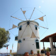 Greek wind mill - Stock Photo