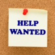 Stock Photo: Help Wanted