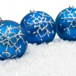 Christmas — Stock Photo #6402870