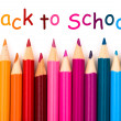 Back to school — Stockfoto #6403794