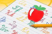 Skolarbetet — Stockfoto
