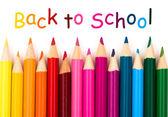 Zpátky do školy — Stock fotografie