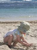 Family Fun Vacations — Stock Photo