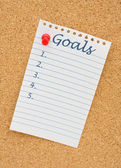 Making your goals — Stock Photo