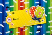 подарок на день рождения — Стоковое фото