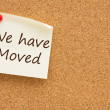 We have moved — Foto de stock #6745895