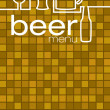 Stock Vector: Beer Menu!