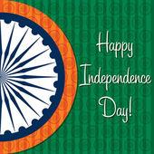 Indipendenza indiana — Vettoriale Stock