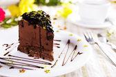 The Cake — Stock Photo