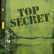 Top secret — Stock Photo #5989186