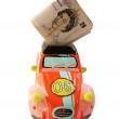 Car money box — Stock Photo #6005722
