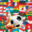 World Cup Football - Stock Photo
