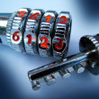Stock Photo: Combination lock