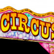 Stock Photo: Circus sign