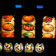 Slot machine — Stock Photo #6038993