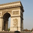 Arc de Triomphe — Stock Photo #6158381