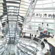 Berlin, Reichstag building — Stock Photo #6158834