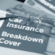 Car insurance — Stock Photo #6159164