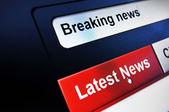Noticias de última hora — Foto de Stock
