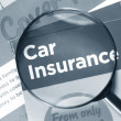 Car insurance — Stock Photo #6169883