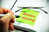 Business meeting — Φωτογραφία Αρχείου