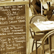 Restaurant in Paris — Stock Photo #6559198
