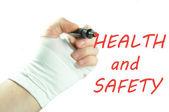 Zdrowia i bezpieczeństwa. — Zdjęcie stockowe