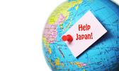 Help Japan — Stock Photo