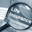 Life insurance — Stock fotografie